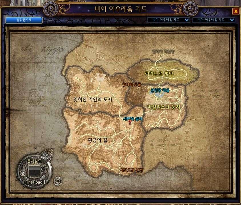 Где находиться лонг на карте