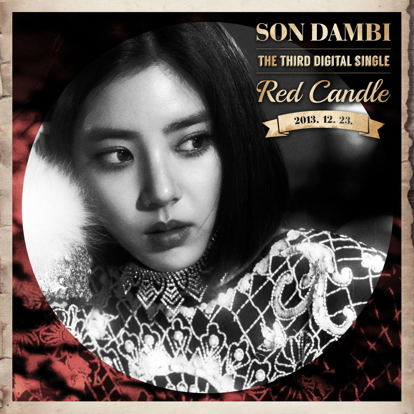 (Single) Son Dam Bi - Red Candle