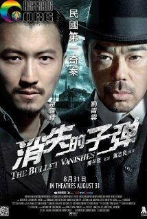 ViC3AAn-C490E1BAA1n-BiE1BABFn-ME1BAA5t-The-Bullet-Vanishes-2012